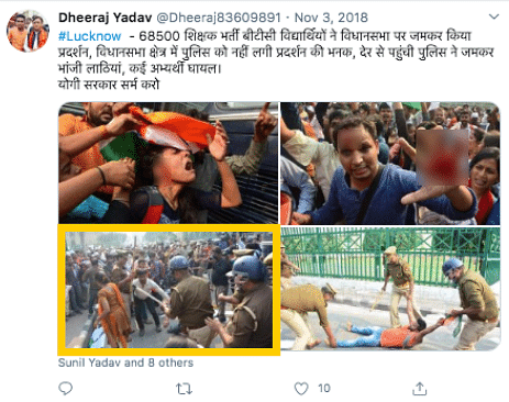 Old Pics Used to Show Youth Protesting Against Unemployment in UP