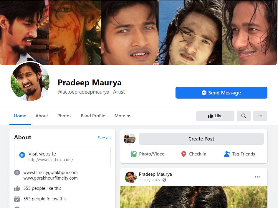 Osama bin Laden's Daughter Married Bhojpuri Singer? It's Fake News