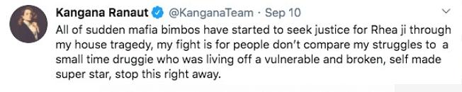 When Kangana called Sonam Kapoor 'Mafia Bimbo'