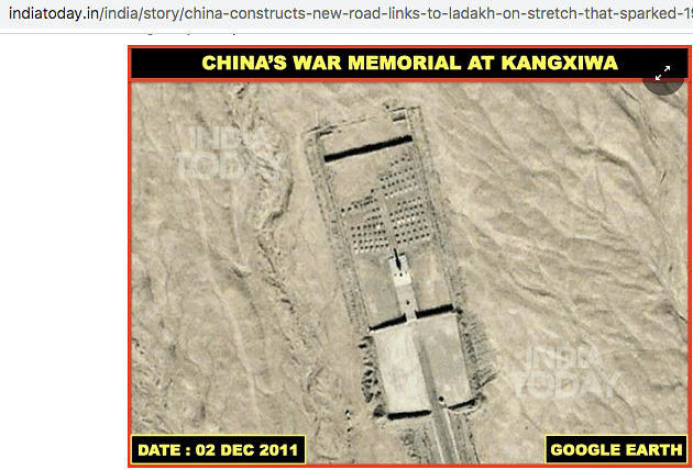 India Today article mentioned that the image is from 2011.