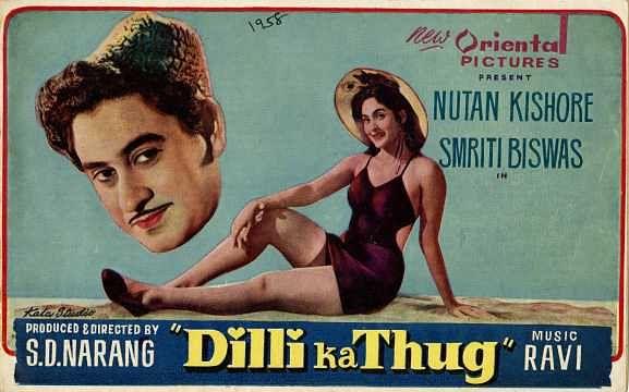 Smriti Biswas co-starred with Kishore Kumar and Nutan in <i>Dilli Ka Thug.</i>