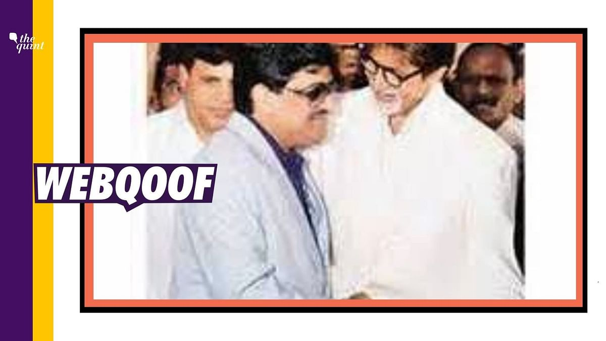 The photograph is nearly a decade old when Amitabh Bachchan met then Chief Minister of Maharashtra Ashok Chavan.