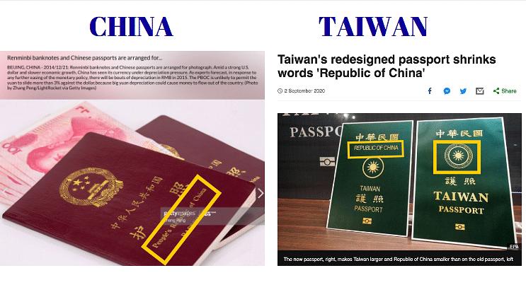 Left: Chinese passport. Right: Taiwan's passport.