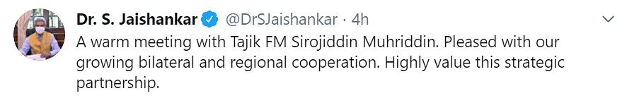 'Pleasure to Meet in Person': Jaishankar Meets Russian Foreign Min