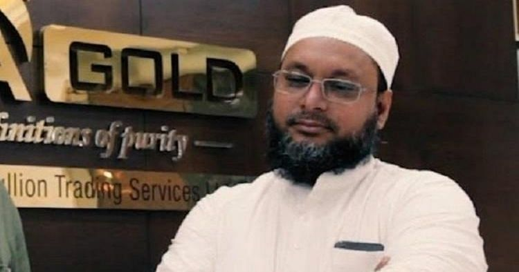 Mansoor Khan, Kingpin of IMA Scam, Granted Bail by Karnataka HC