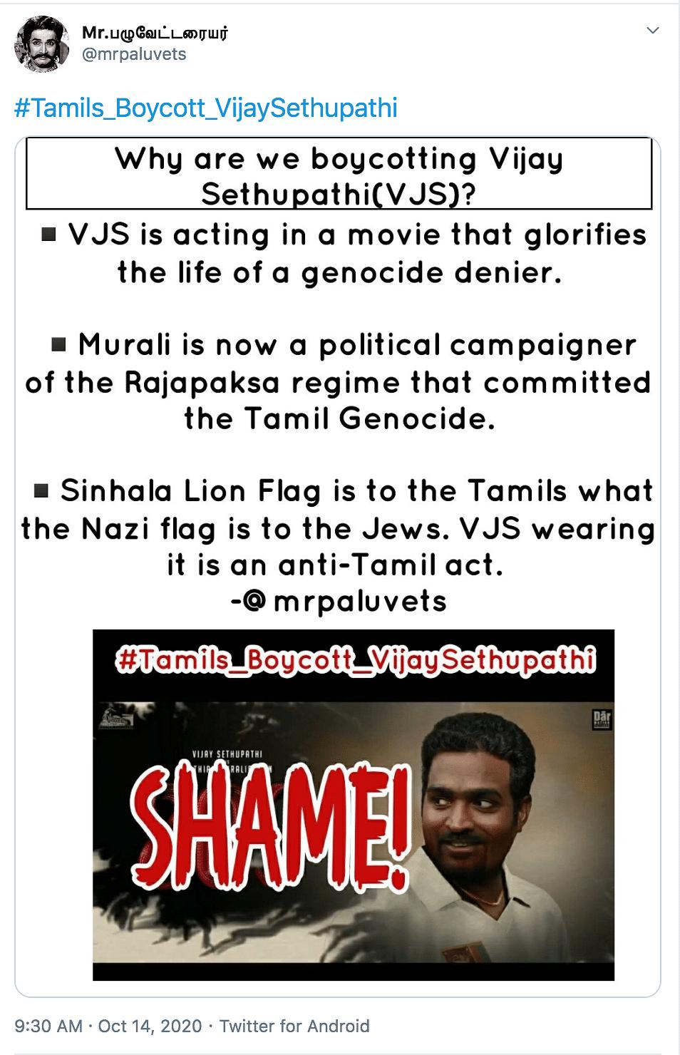 'Don't Hurt Tamil Sentiments:' Actor Vijay Sethupathi Slammed