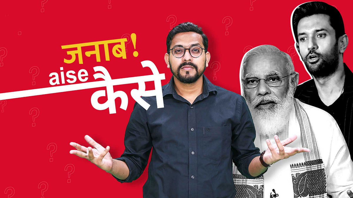Is Chirag's, the 'Kalyugi Hanuman', Love for BJP, Modi True?