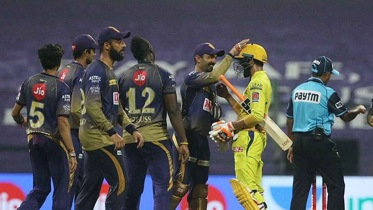 KKR beat CSK by 10 runs in the 21st match of the Indian Premier League at the Sheikh Zayed Stadium.