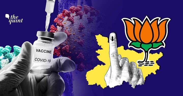 EC: BJP's COVID Vaccine Promise in Bihar Doesn't Violate Poll Code