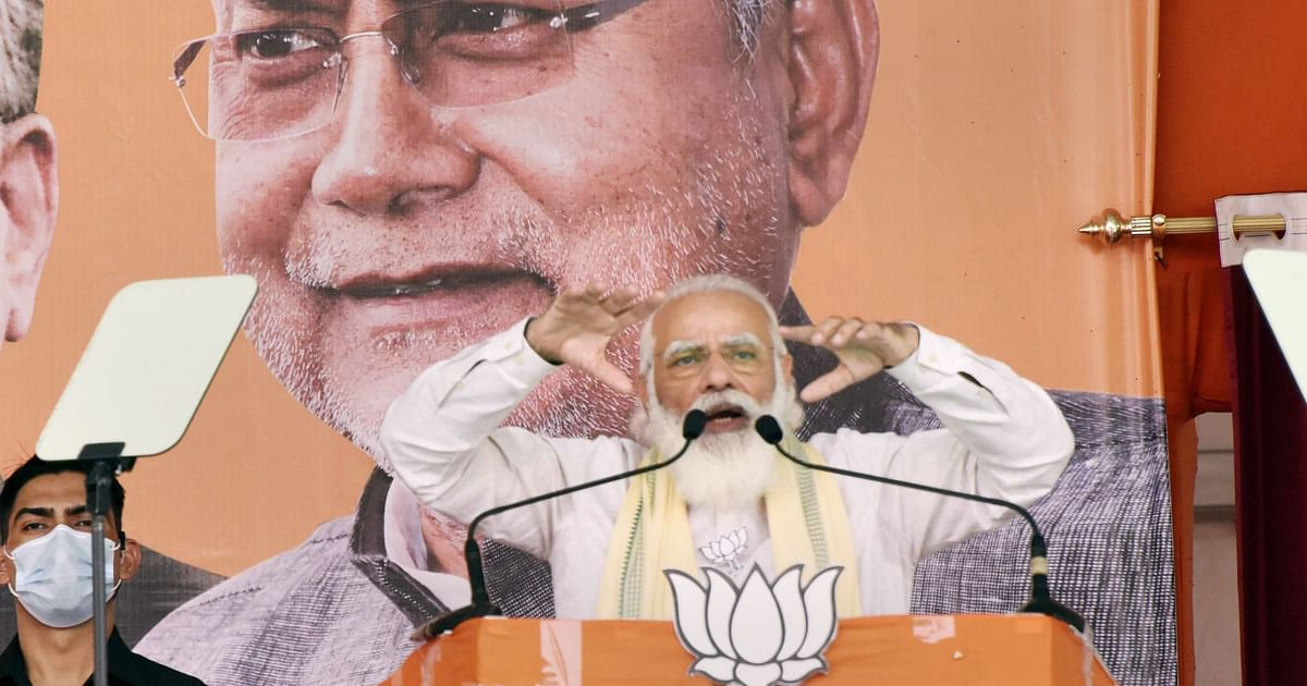 PM Invokes Ram Mandir in Darbhanga Rally, Slams Cong-RJD Combine