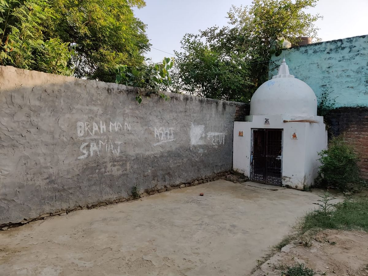 A separate temple reserved for Brahmins in Hathras victim's village.