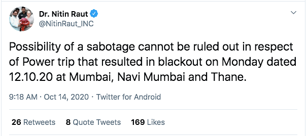 'Sabotage Can't be Ruled Out': Raut on Mumbai Power Outage