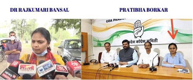 Left: Dr Rajkumari Bansal. Right: Pratibha Borkar.