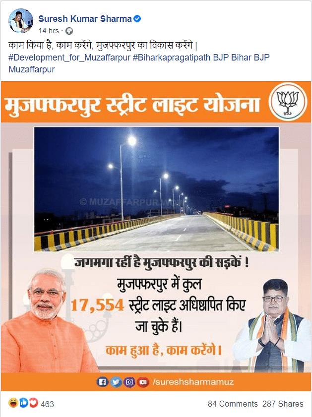Suresh kumar sharma shared street light photograph to claim its from Muzaffarpur