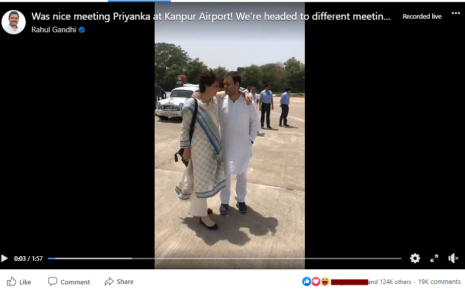 Rahul and Priyanka Laughing on Way to Hathras? Viral Image Is Old