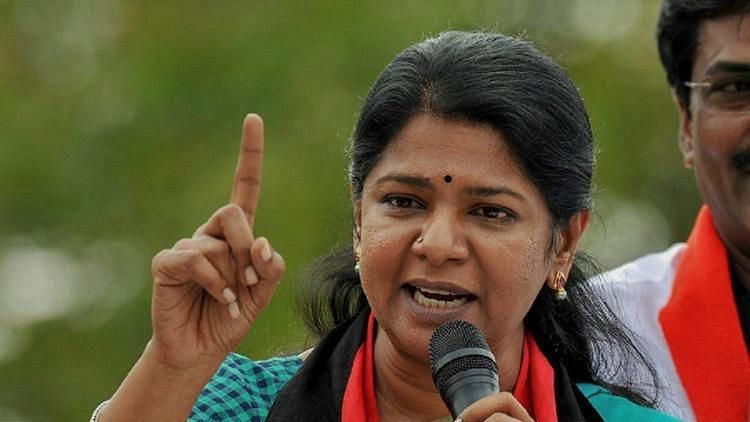 'Do You Cook?': DMK MP Kanimozhi  Shuts Down Sexist Question