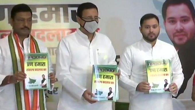 Bihar Polls: Mahagathbandhan Manifesto Focuses on Jobs, Health