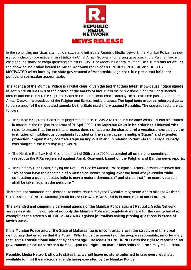 Palghar Lynching: Mumbai Police Issues Showcause Notice to Arnab