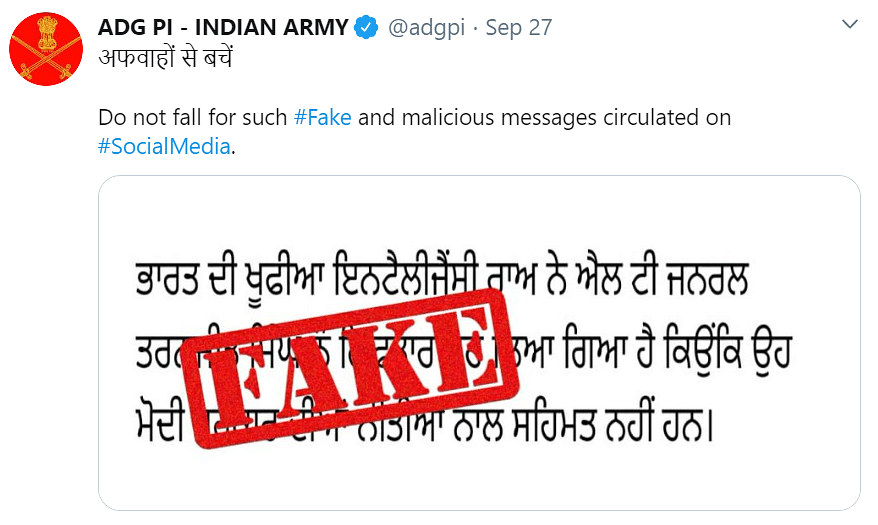 No, Army's Lt Gen Taranjit Singh Was NOT Arrested for Sedition