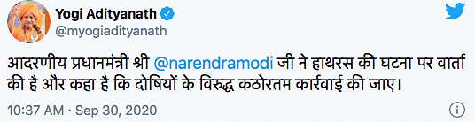 UP CM's tweet after the girl who was allegedly gang-raped died in Delhi.