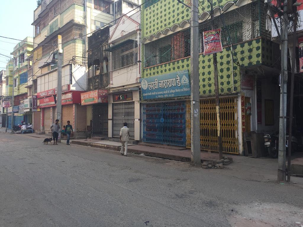 Munger city under lockdown