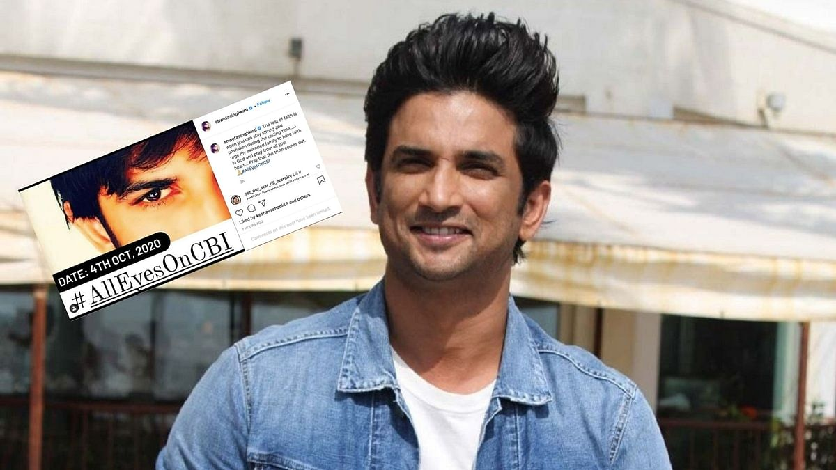 Sushant Singh Rajput's sister posts a message after the AIIMS report.