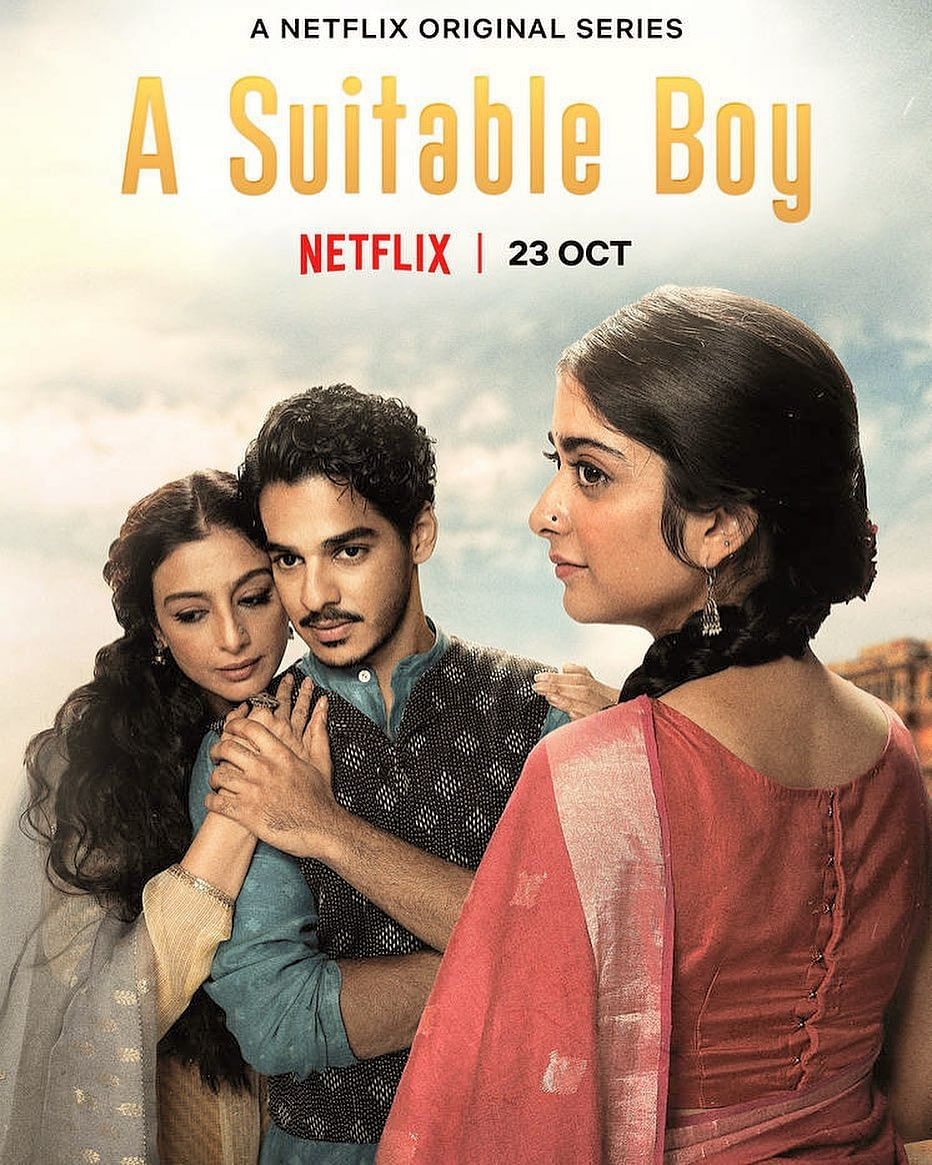 Poster of 'A Suitable Boy'