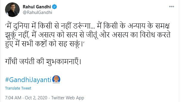 'Won't Bow Down Before Injustice': Rahul Quotes Mahatma Gandhi