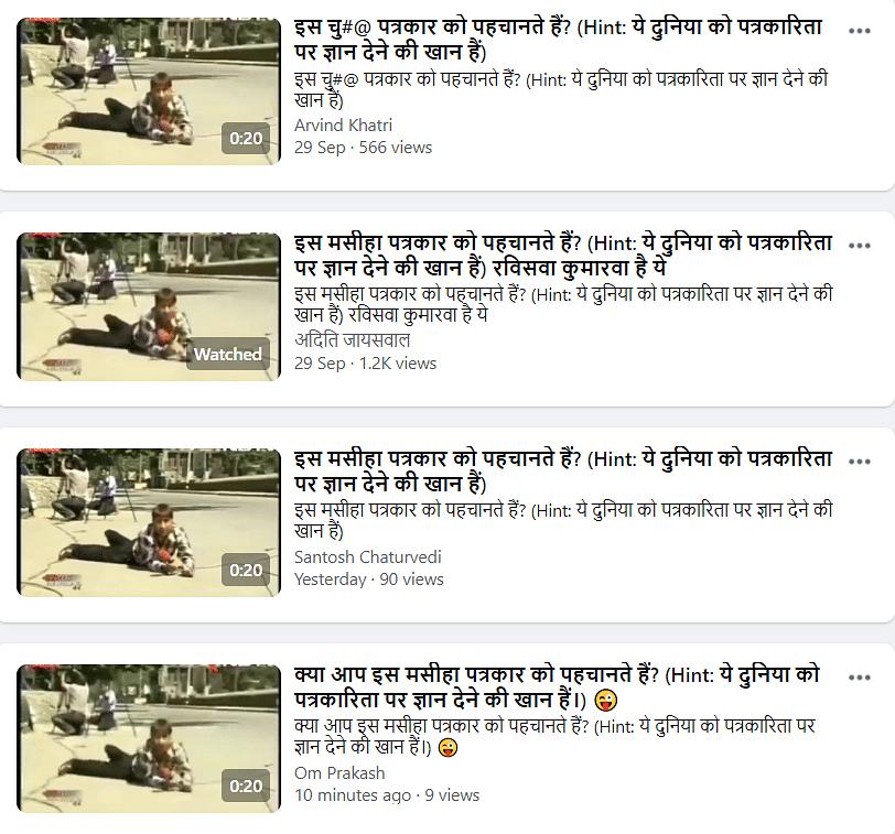 No, That's Not NDTV Journalist Ravish Kumar Rolling on the Ground