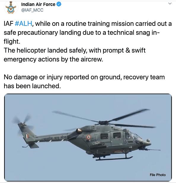 Many Gather to See as IAF Chopper Makes Precautionary Landing
