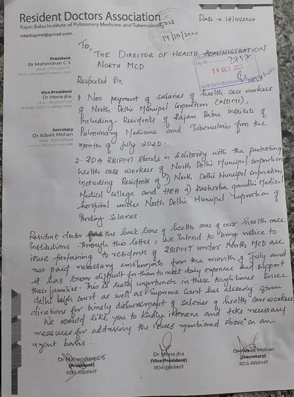 The letter to MCD by the Resident Doctors of RBIPMT