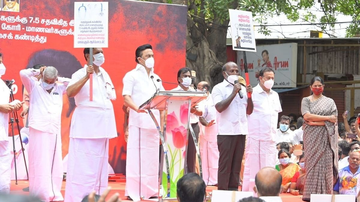 The protest was led by DMK Chief MK Stalin and saw the participation of several MLAs and senior leaders of the party.
