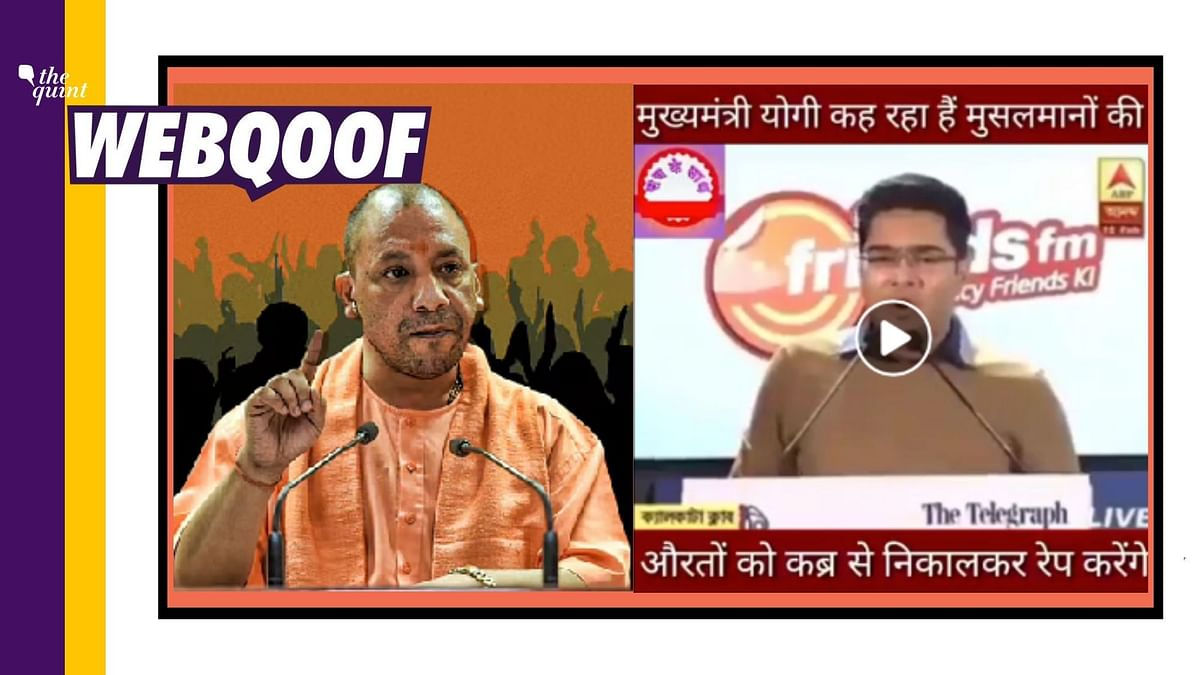 'Rape Dead Muslim Women' Remark Falsely Linked to Yogi Adityanath
