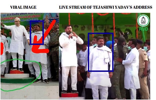 Left: viral image. Right: visual of live stream of Tejashwi Yadav's address.