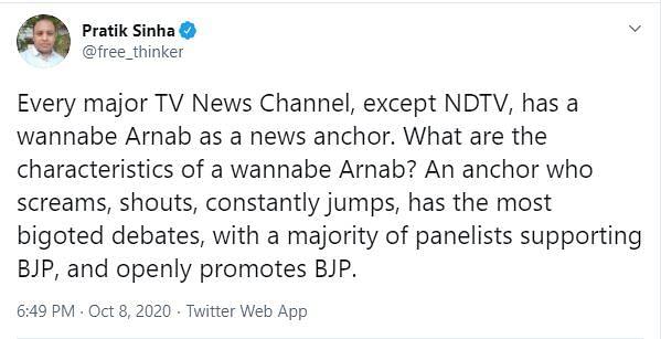 Nidhi Razdan, Rahul Kanwal, Others React to Republic's 'TRP Scam'