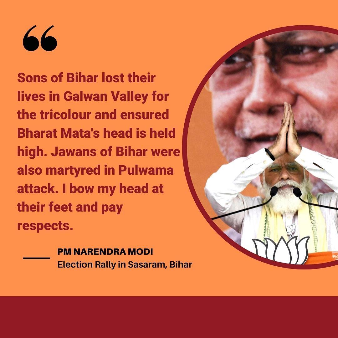 PM Modi Pitches For Nitish, Talks Galwan & Naxals in Bihar Rally