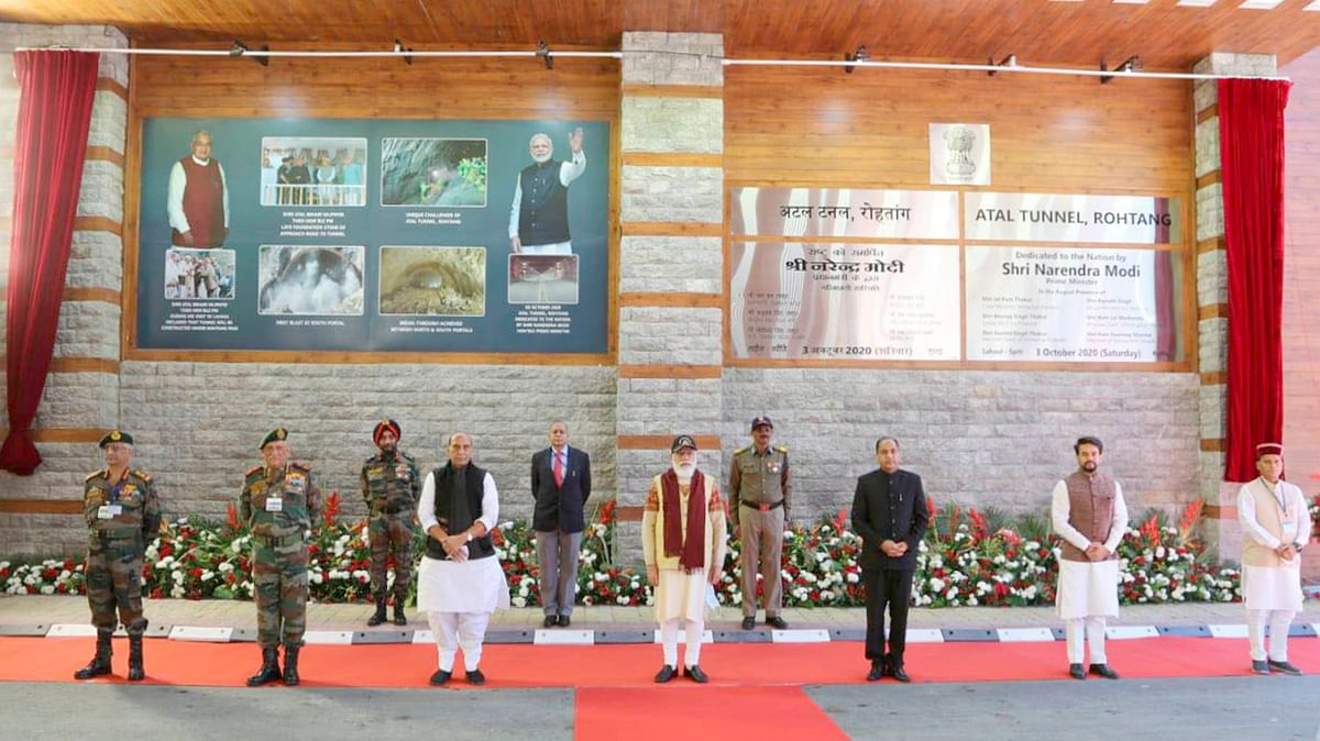 Prime Minister Narendra Modi with Defence Minister Rajnath Singh, Himachal Pradesh CM Jai Ram Thakur ( front row-R) and Director General of BRO Harpal Singh (front row-L) during the inauguration of Atal Tunnel, in Manali.