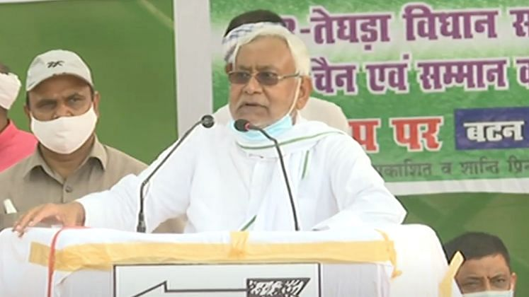 'Ask Your Father': Nitish Kumar's Indirect Jibe at RJD's Tejashwi