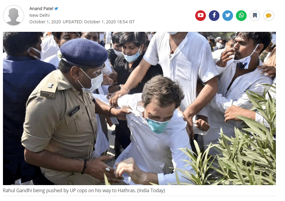 Rahul Gandhi was also pushed by the cops during the scuffle and fell.