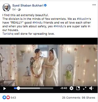 No, Jama Masjid Isn't Issuing Fatwa Against Tanishq Advertisement