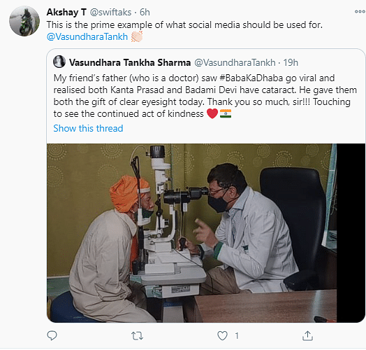 'Baba ka Dhaba' Couple Gets Free Cataract Surgery From Delhi Doc
