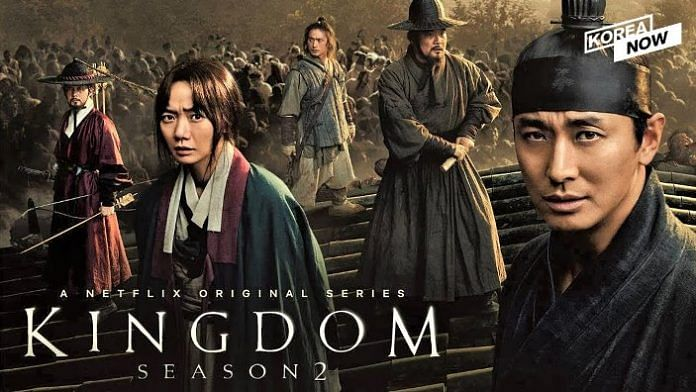 A poster of Kingdom.