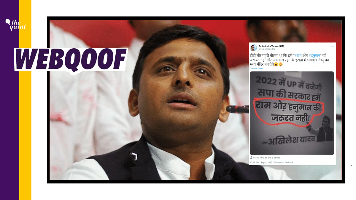 No, Akhilesh Yadav Did Not Say 'We Don't Need Ram And Hanuman'