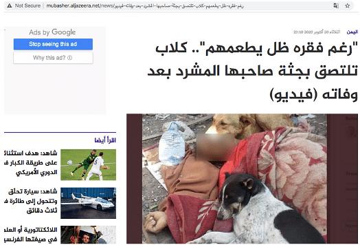 Man From Yemen Misidentified As 'Pappu Shukla' From Gujarat