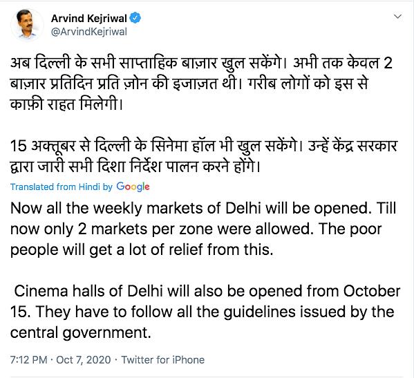 Cinema Halls in Delhi to Reopen From 15 October: CM Kejriwal