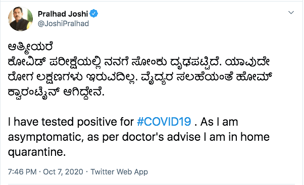 Union Minister Pralhad Joshi Tests Positive for COVID-19