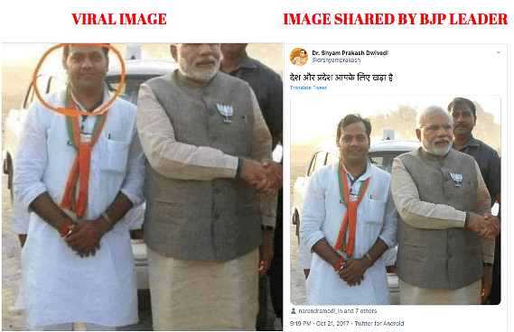Left: Viral image. Right: Image shared by Dr Shyam Prakash Dwivedi.