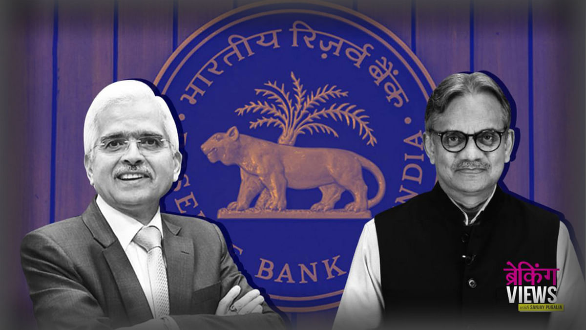 How the RBI Is Effectively Tackling the Current Economic Slowdown