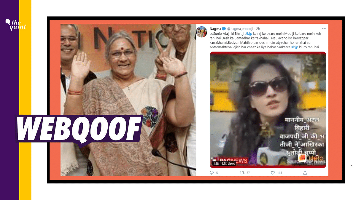 A video of a woman criticising the government for a 'news channel' has gone viral with the claim that she's former Prime Minister Atal Bihari Vajpayee's neice.