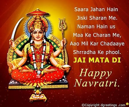 """<div class=""""paragraphs""""><p>Happy Navratri Wishes and Images</p></div>"""